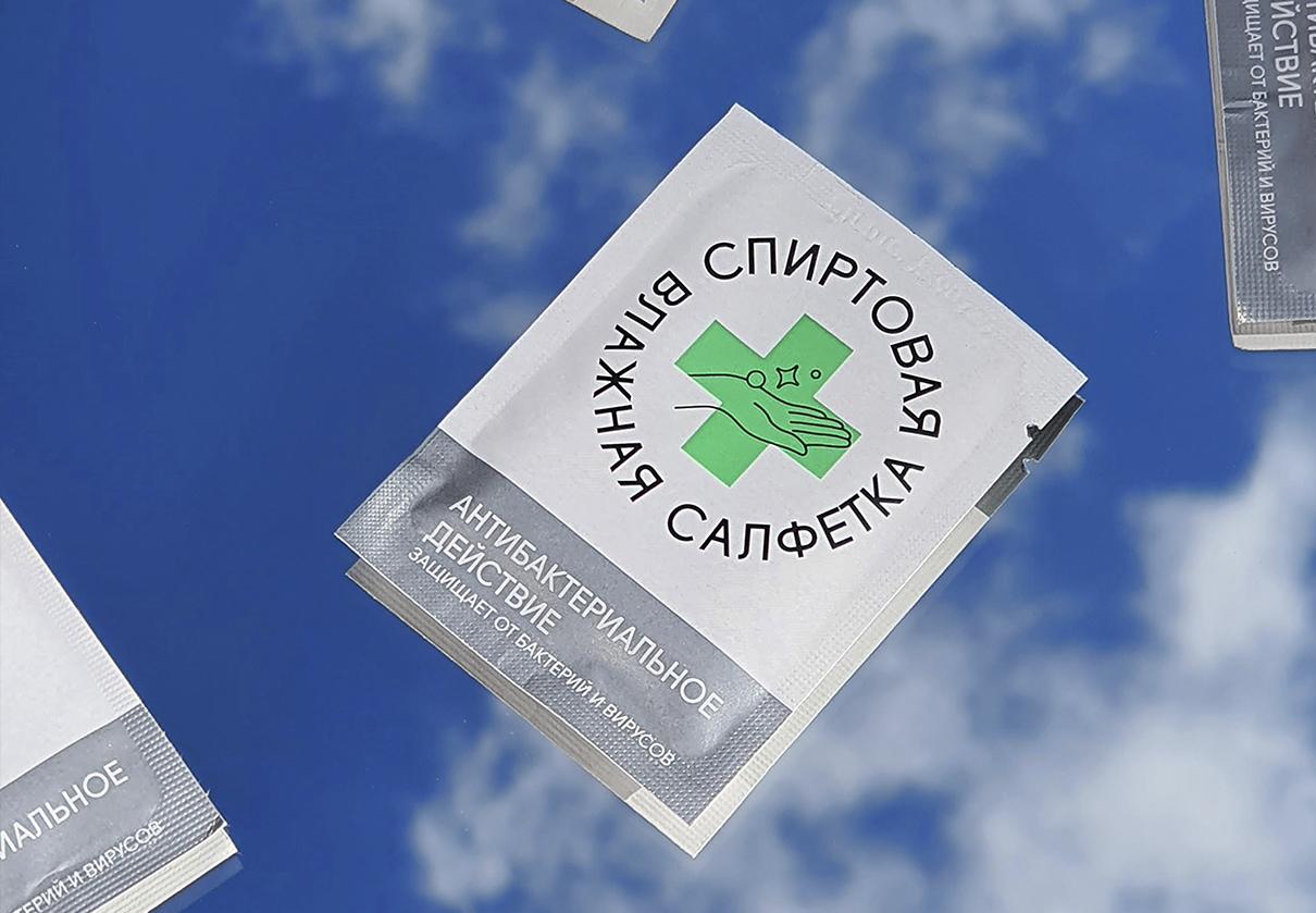 Акция на спиртовую салфетку  6х8 «ПК СТУДИОПАК»